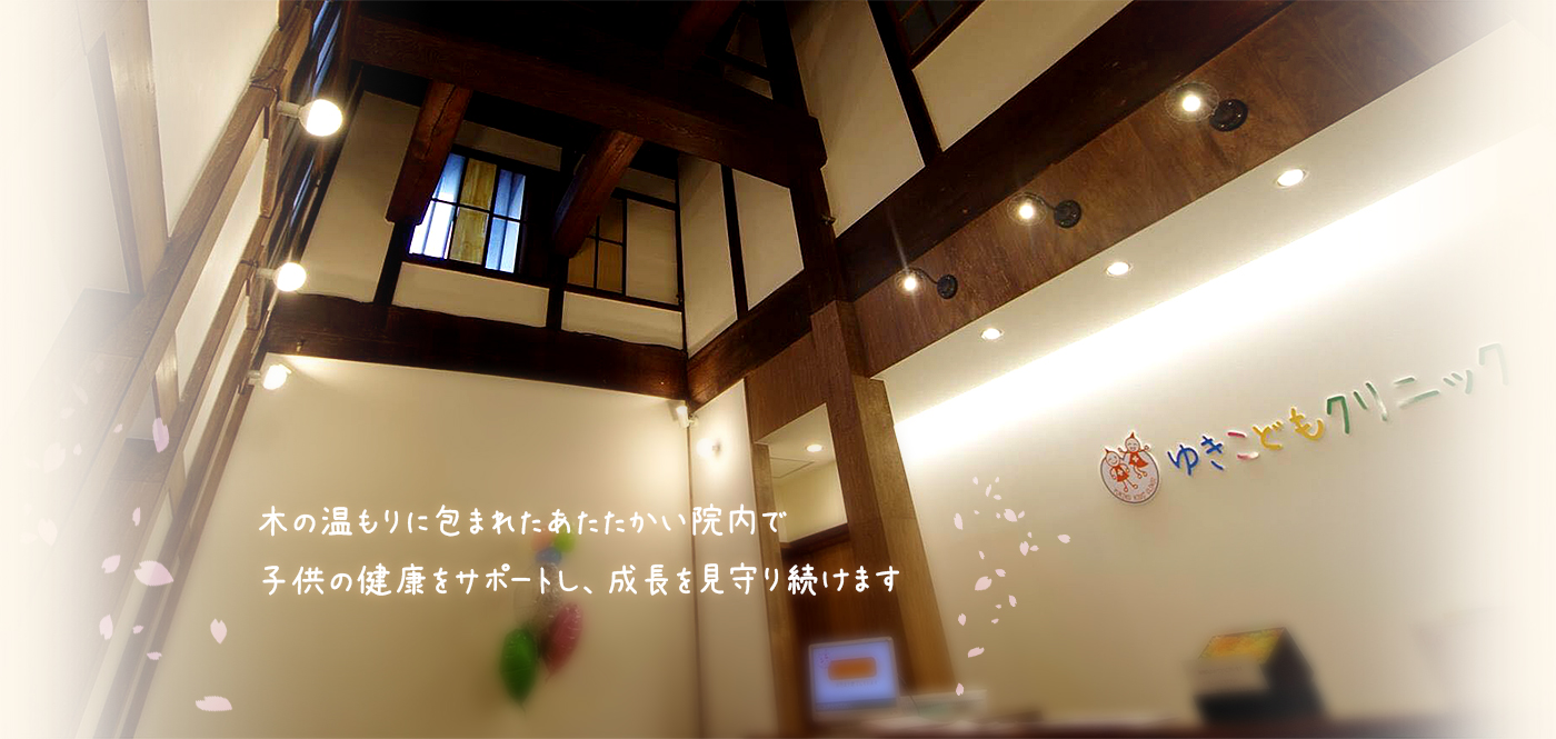 pc_slide_02